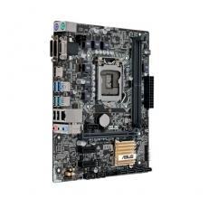 ASUS H110M-Plus Intel H110 LGA 1151 (Socket H4) Micro ATX motherboard